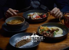 Обеды Фрида среда